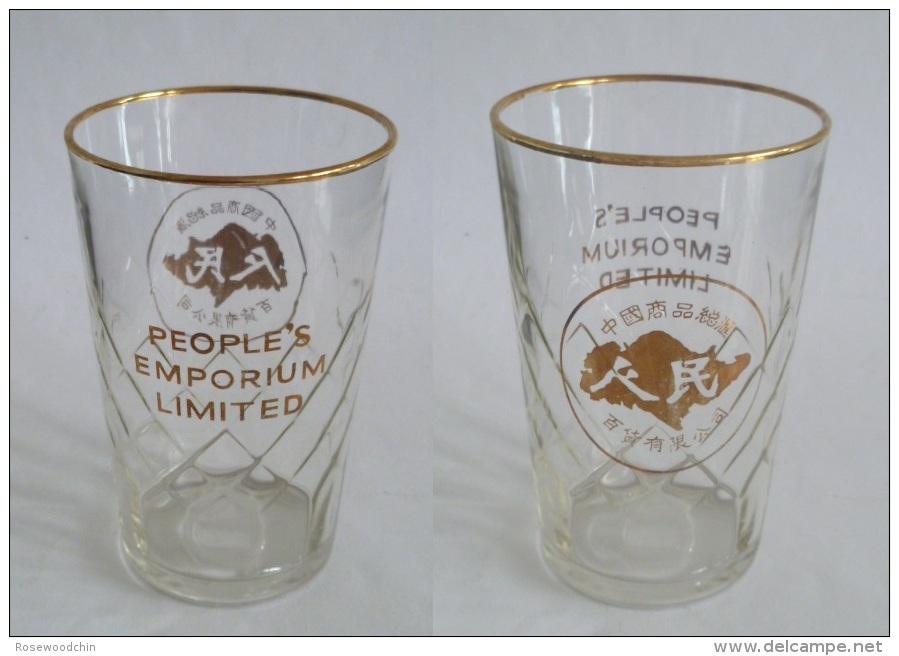 VINTAGE ! Singapore 50 S' People's Emporium Ltd 人民百货有限公司 Gold Ri - Gläser