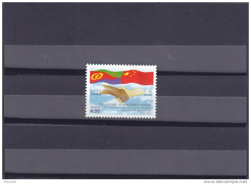 Stamps ERITREA 2003 SC 367 10TH ANNIV OF DIPLOMATICS WITH CHINA MNH SET ER#18 - Eritrea