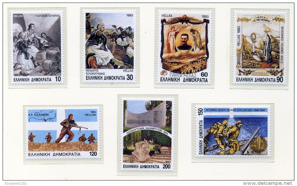 GREECE 1993 -  **MNH** - Greece