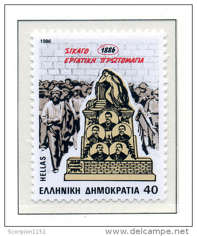 GREECE 1986 - **MNH** - Greece