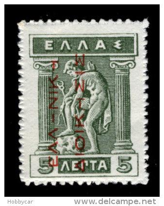 "Greece, 1912, Sc #N133, Red Overprint ""Greek Administration,"" Reading Upward, On Greece Sc 201 (5 Lepta), MLH - Greece"