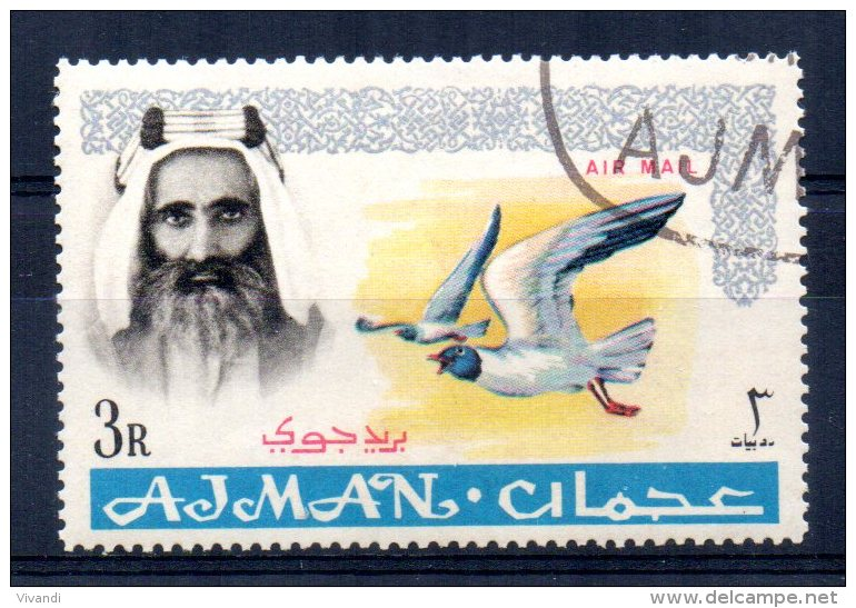 Ajman - 1965 - 3 R Airmail/Black Headed Gull - Used/CTO - Ajman