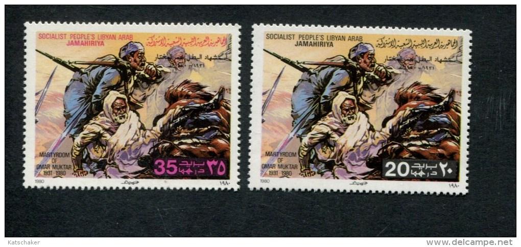 323806548 LIBIE POSTFRIS MINT NEVER HINGED  YVERT 884 885 - Libye