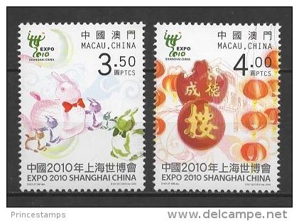 Macao - Macau (2010)  - Set -  /  Expo - Unused Stamps