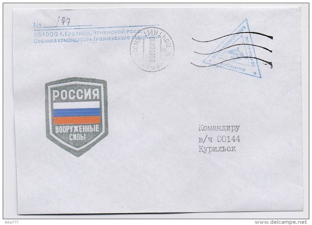 Military Cover Mail Used Field Post RUSSIA Chechnya War Caucasus Grozny - Militaria