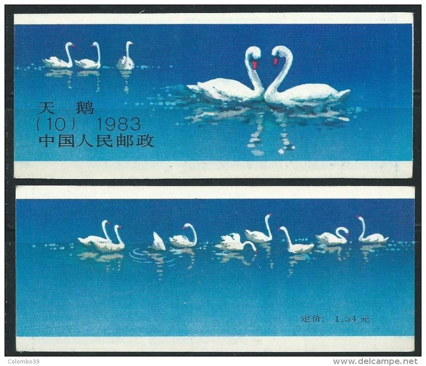 Cina Nuovo** 1983 - Mi.SB10 Libretto - 1949 - ... Repubblica Popolare