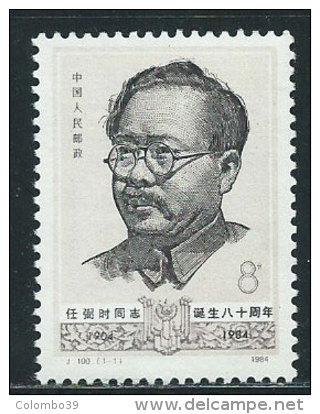 Cina Nuovo** 1984 - Mi.1933 - 1949 - ... Repubblica Popolare