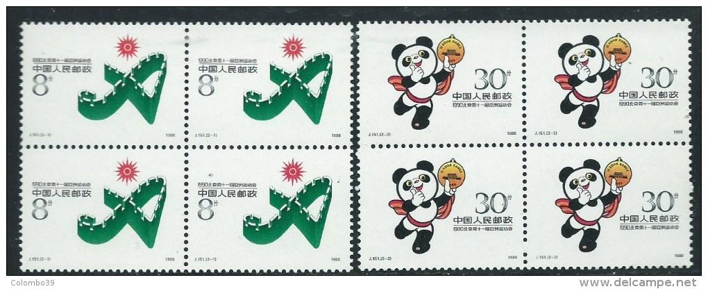 Cina Nuovo** 1988 - Mi.2185/86 Quartina - 1949 - ... Repubblica Popolare