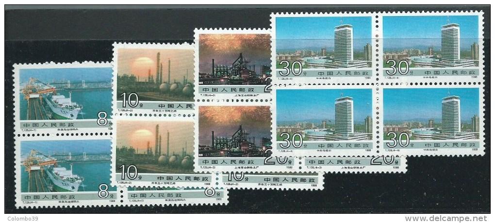 Cina Nuovo** 1988 - Mi.2190/93 Quartina - Nuovi