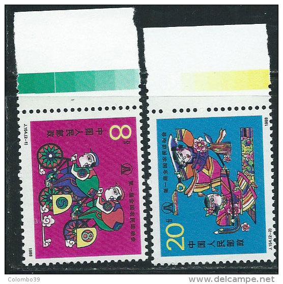 Cina Nuovo** 1988 - Mi.2200/01 Quartina - Nuovi