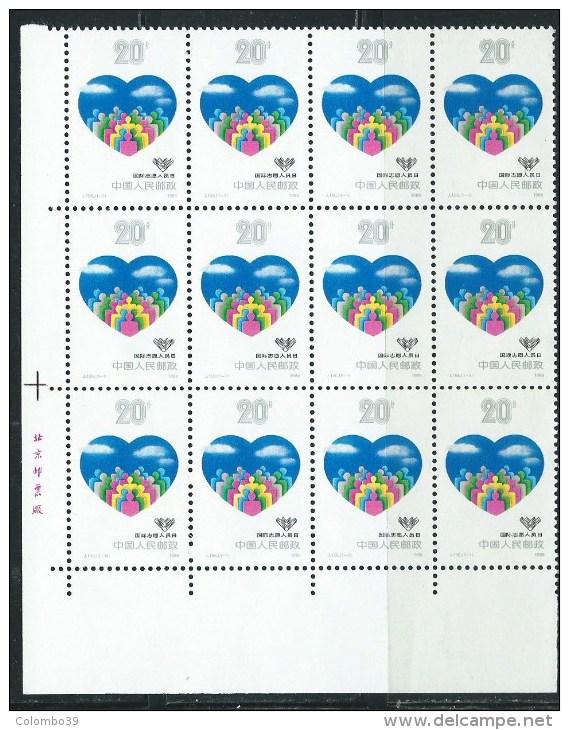 Cina Nuovo** 1988 - Mi.2212 Bloc 12x - Nuovi