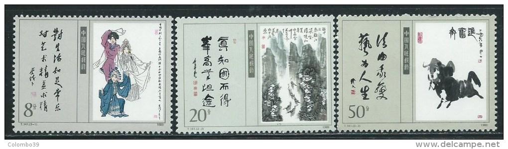 Cina Nuovo** 1988 - Mi.2252/54 - 1949 - ... Repubblica Popolare