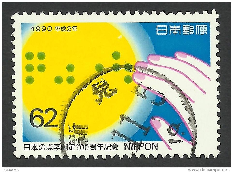 Japan, 62 Y. 1990, Sc # 2070, Mi # 2007, Used. - 1989-... Emperor Akihito (Heisei Era)