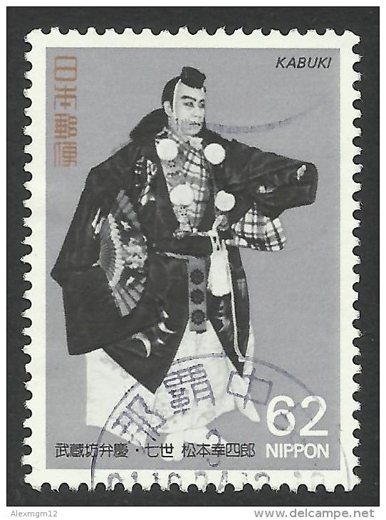 Japan, 62 Y. 1991, Sc # 2093, Mi # 2066, Used. - Used Stamps