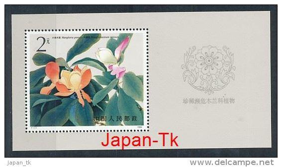 CHINA Mi.Nr. Block 37 Blumen- MNH - 1949 - ... People's Republic