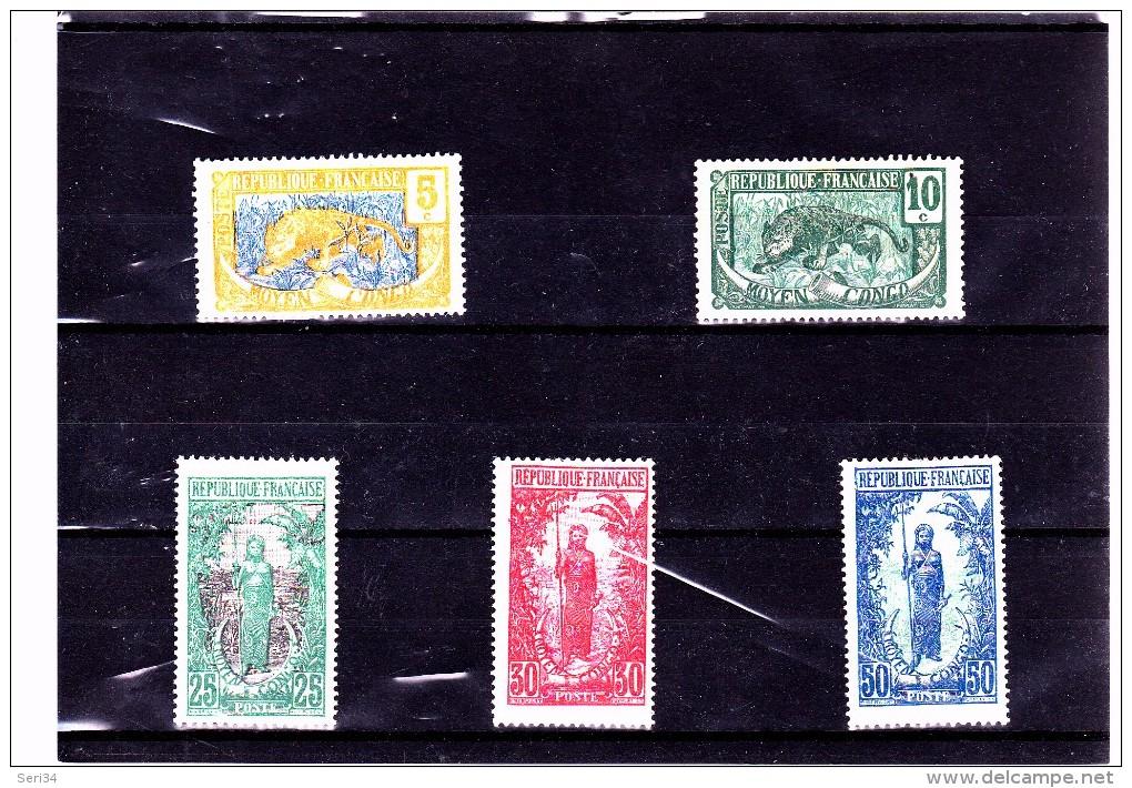 CONGO : Y&T : 67* à 71* - Congo Français (1891-1960)