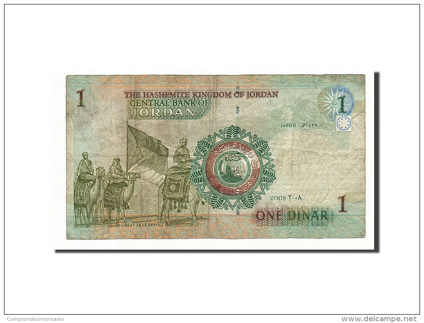 [#158697] Jordanie, 1 Dinar Type Hussein - Jordanie