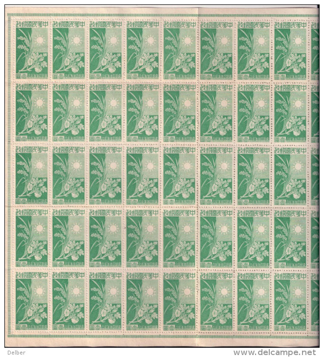 _5Vv-978: N° Mi101  : ** : Volledig Vel - 1 Zegel= . 49 Zegels.... Postfris:...wel 2 Scans..!!! - 1943-45 Shanghai & Nankin