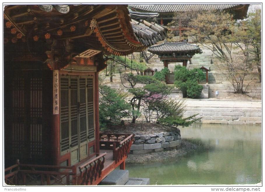 KOREA - PUYONGJONG PAVILION AT THE SECRET GARDENS IN SEOUL - Corea Del Sud