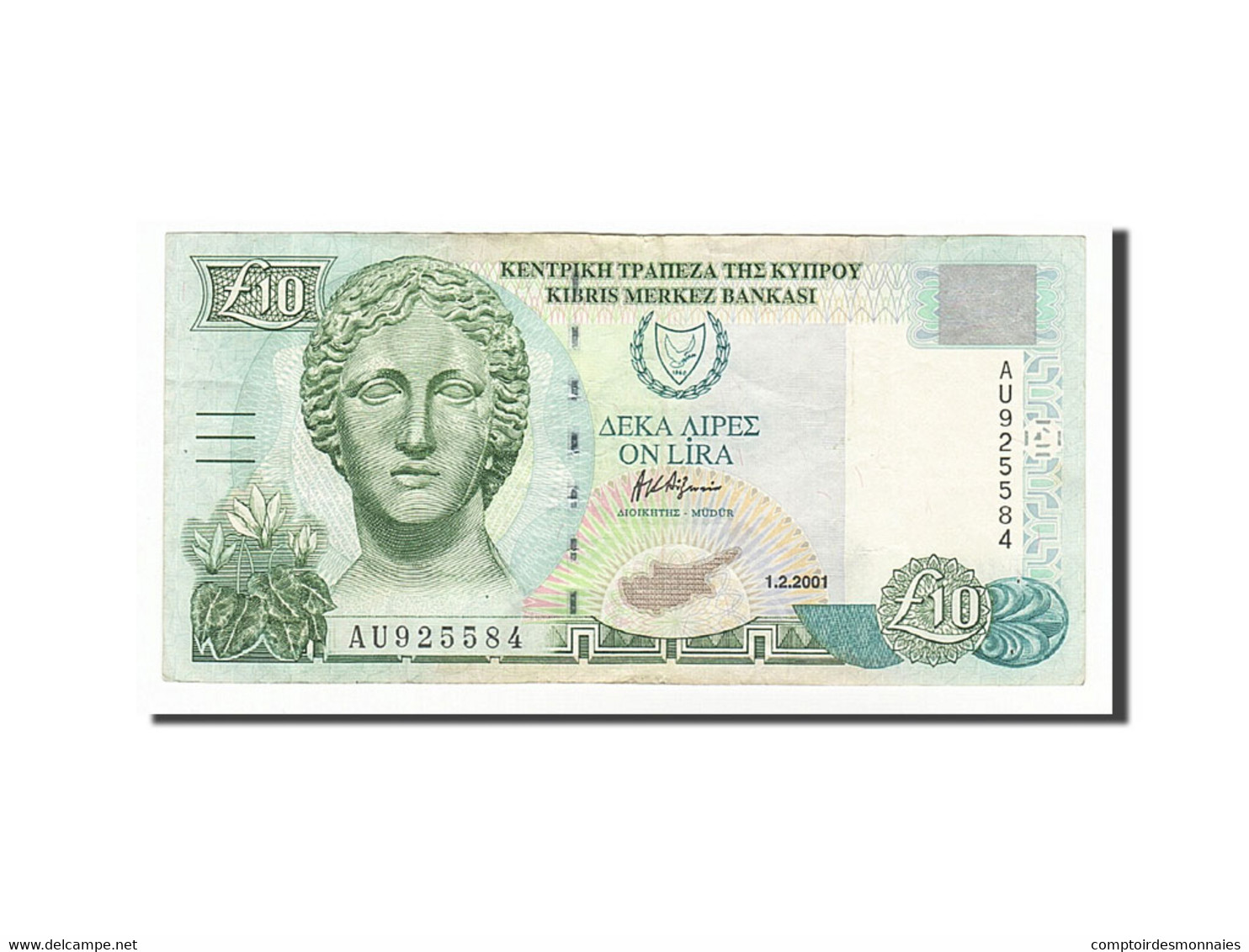 [#158301] Chypre, 10 Livres Type 1997-2001 - Chypre
