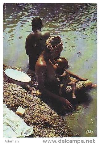 Afrique Noire     H14    Jeune Maman ( Nu ) - Non Classés