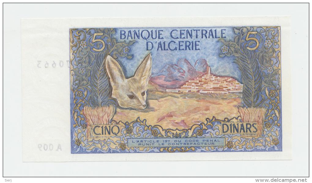 ALGERIA 5 DINARS 1970 AUNC+ Pick 126 - Algeria