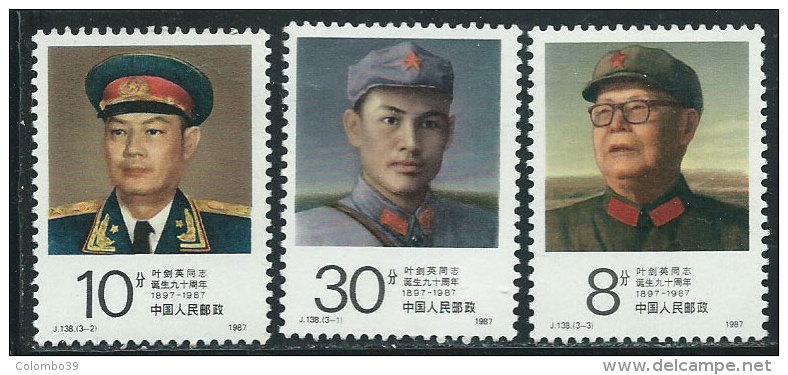 Cina Nuovo** 1987 - Mi.2115/17 - Nuovi