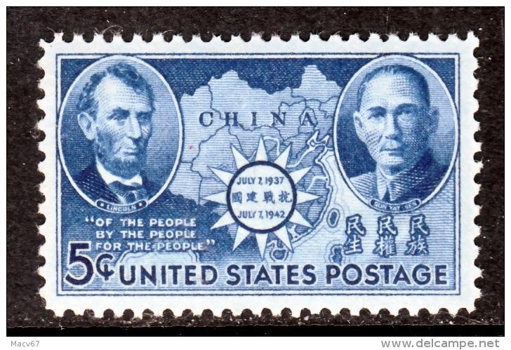 U.S. 906   **  CHINA - Etats-Unis