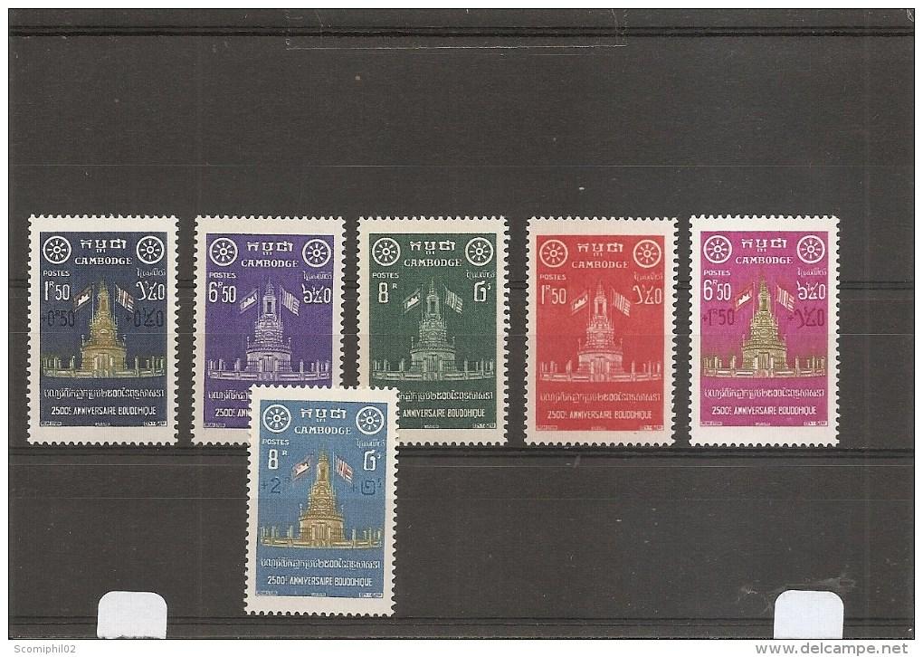 Cambodge ( 66/71 XXX -MNH) - Cambodia