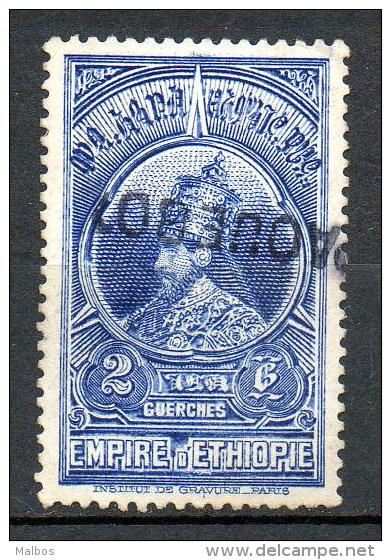 """ETHIOPIE  1931  (o)  Y&T N° 203   Cancelled """"PAQUEBOT"""" - Etiopia"""