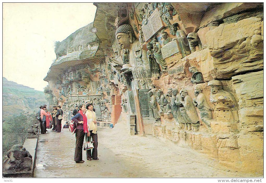 Chine - China - Grotte - Grottes - Dazu Grottoes - Semi Moderne Grand Format - 2 Scans - état - Chine