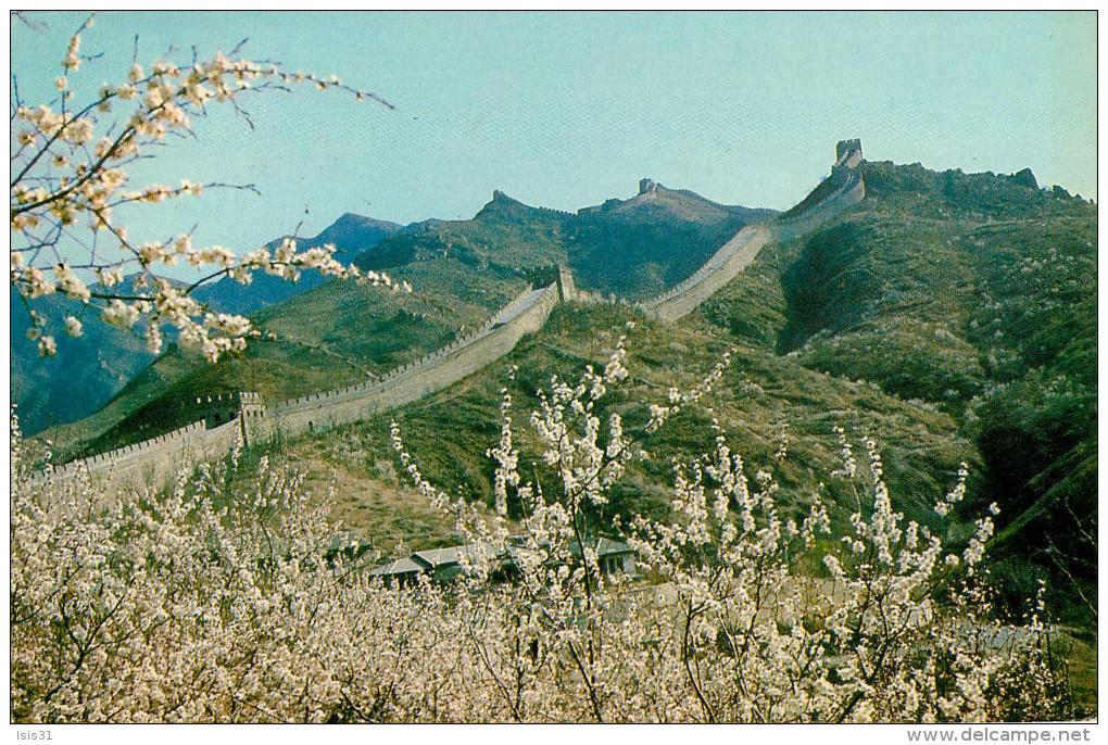 Chine - China - Semi Moderne Grand Format - 2 Scans - état - Chine