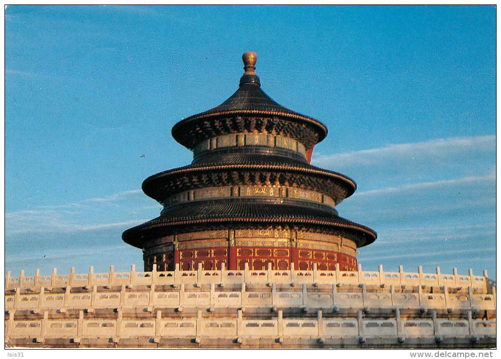 Chine - China - Qinian Hall - Temple Of Heaven Beijing - Pekin - Semi Moderne Grand Format - 2 Scans - état - Chine