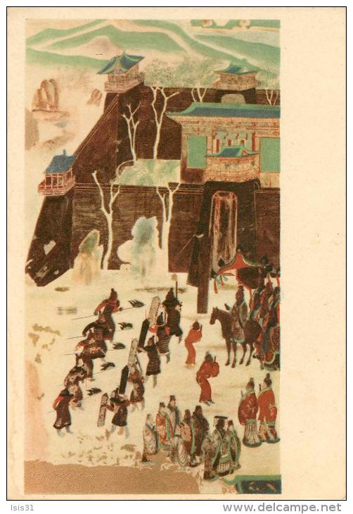 Chine - China - Grottes - Grotte N° 217 - Dynastie Des Tangs - Copie De Kouan Yu-houet - Exercices De Combat - état - Chine