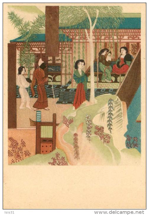 Chine - China - Grottes - Grotte N° 217 - Dynastie Des Tangs - Copie De Che Wei-siang - La Visite Du Médecin - Chine