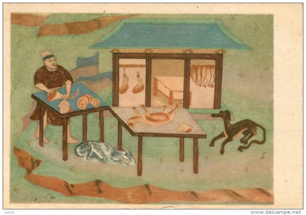 Chine - China - Métiers - Bouchers - Grottes - Grotte N° 85 - Dynastie Des Tangs - Copie De Li Tcheng-sien -La Boucherie - Chine