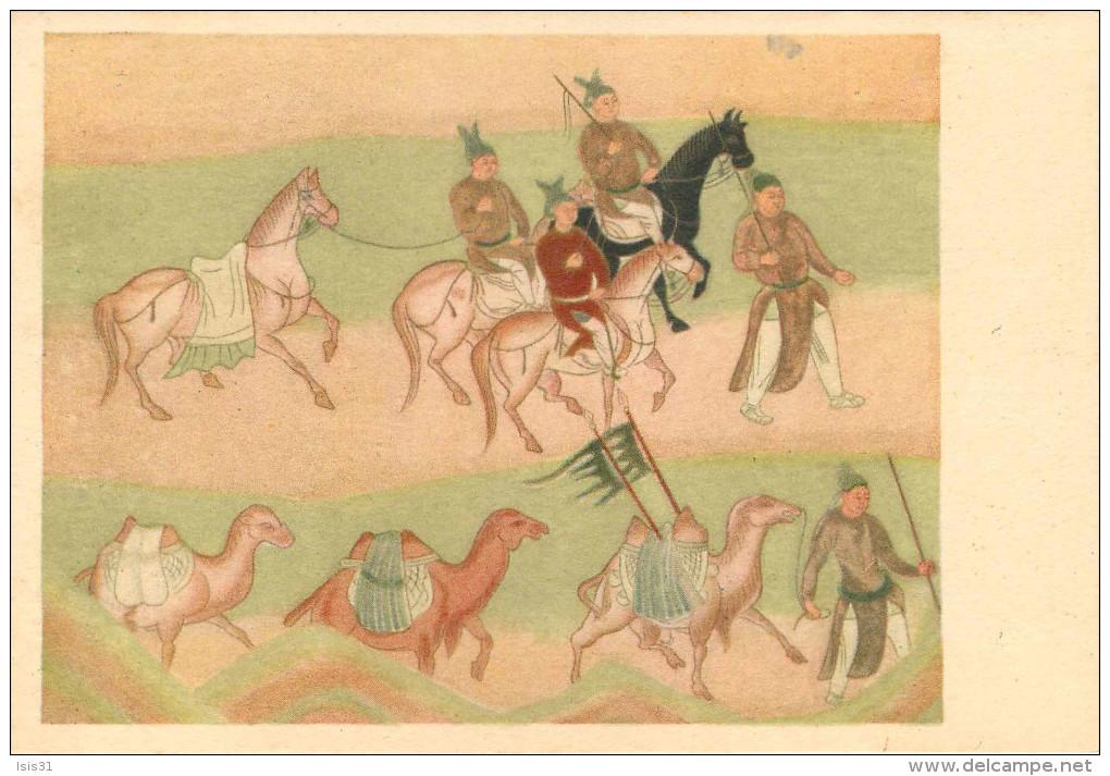 Chine - China - Grottes - Grotte N° 61 - Début De La Dynastie Des Songs - Copie De Fong Tchong-nien - La Caravane - Chine