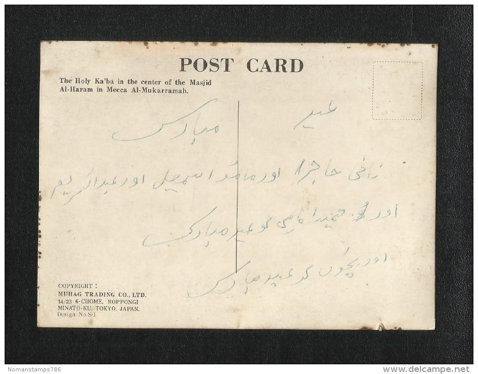 Saudi Arabia 3 D Picture Postcard Holy Mosque Ka´aba Macca Islamic Islam Plastic View Card - Arabie Saoudite