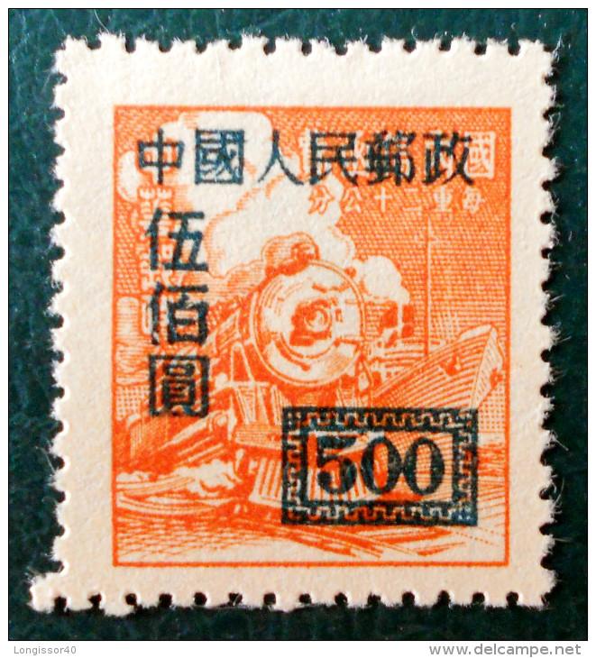 TIMBRE DE 1949 - SURCHARGE MAI 1950 - NEUF ** - YT 846 - MI 27A - DENTELE 2 1/2 - TIRAGE DE SHANGAÏ - Unused Stamps