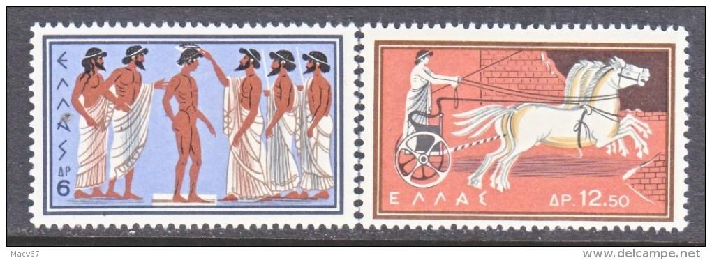 GREECE  686-7   ** - Greece