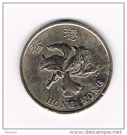 *** HONG KONG  1 DOLLAR  1998 - Hong Kong