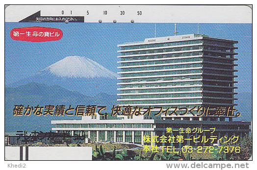 Télécarte Ancienne Japon / 110-9610 - Volcan MONT FUJI / Verso A - Mountain Vulcan Japan Front Bar Phonecard - 242 - Volcans