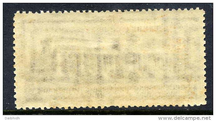SOVIET UNION 1933 Leningrad Philatelic Exhibition 30 K. Sideways Watermark LHM / *.  Michel 427Y - 1923-1991 USSR