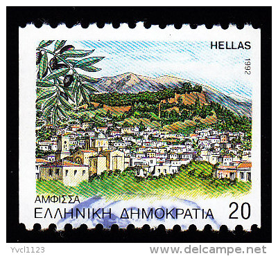 GREECE - Scott #1750a Capitals Of Prefectures, Amphissa 'Perf. 10 ½ Horiz.' (*) / Used Stamp - Greece