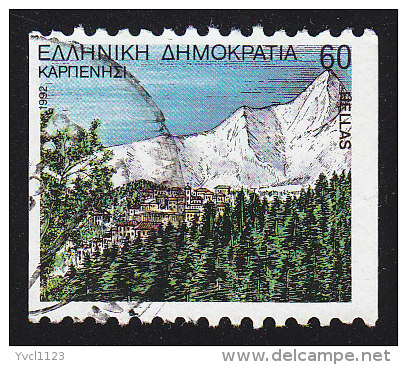 GREECE - Scott #1754a Capitals Of Prefectures, Karpenision 'Perf. 10 ½ Horiz.' (*) / Used Stamp - Greece