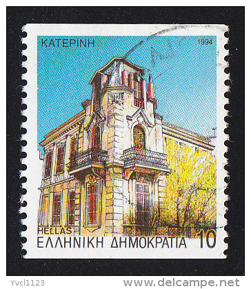 GREECE - Scott #1792a Capital Of Prefecture, Katerine 'Perf. 10 ½ Vert.' (*) / Used Stamp - Used Stamps