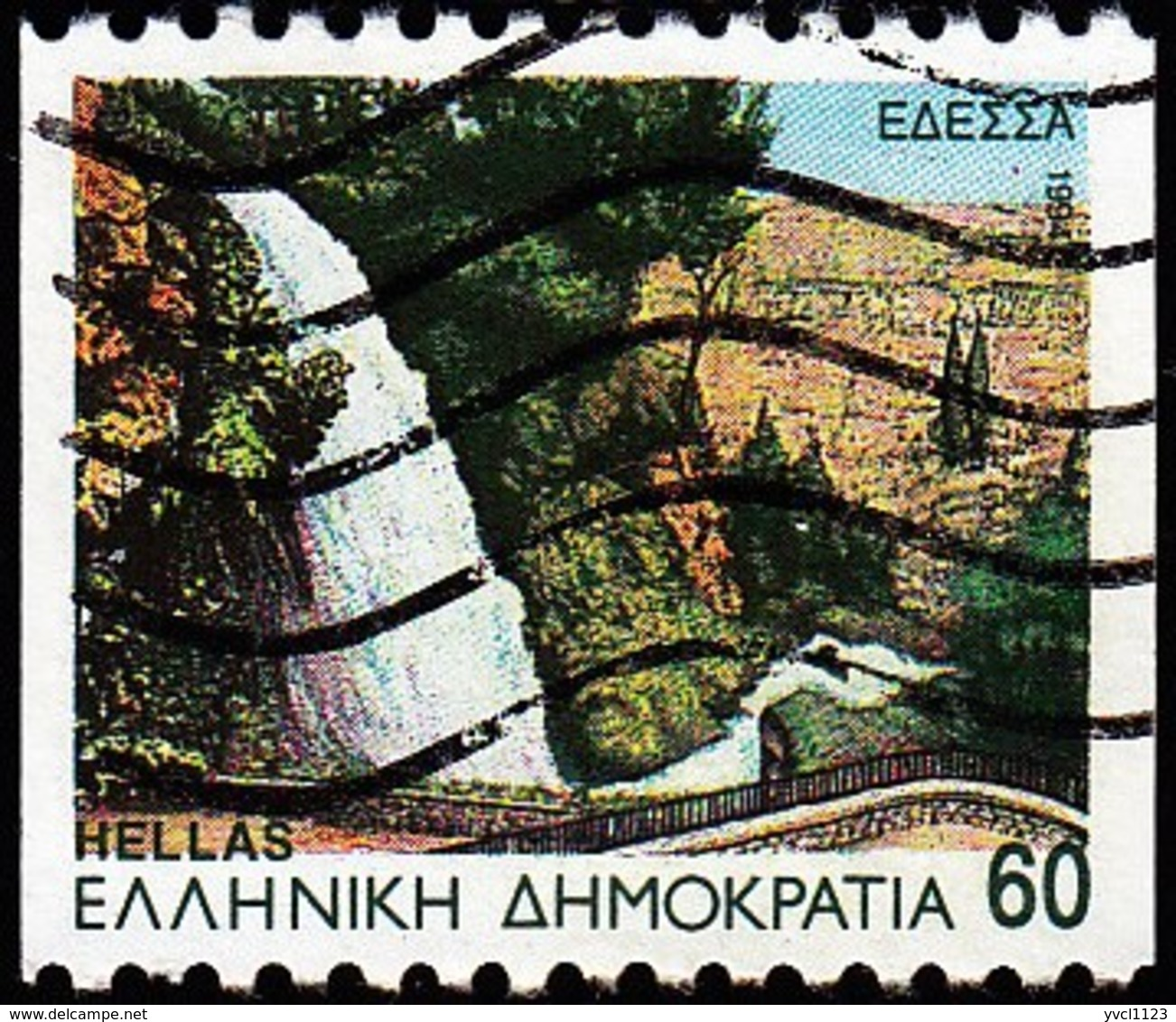 GREECE - Scott #1797a Capital Of Prefecture, Edessa 'Perf. 10 ½ Horz.' (*) / Used Stamp - Greece