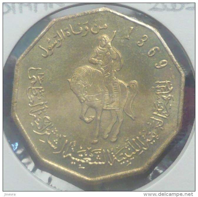 LIBYA 1/4 DINAR 2001 PICK KM26 UNC - Libye