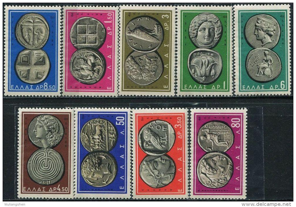 GR0227 Greece 1959 Ancient Coins 9v MNH - Unused Stamps