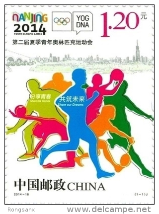 2014-16 CHINA Second Summer Youth Olympic Games Sport 1V STAMP - Summer 2014 : Nanjing (Youth Olympic Games)